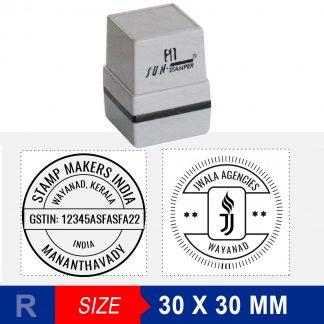Address Stamp with logo 63X23 mm (Exmark) :: Online Stamp