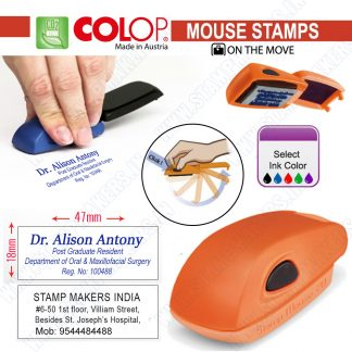Mouse Stamp