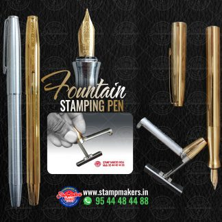 Fountain Pen Stamp